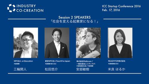 ICC Startup(完了).003