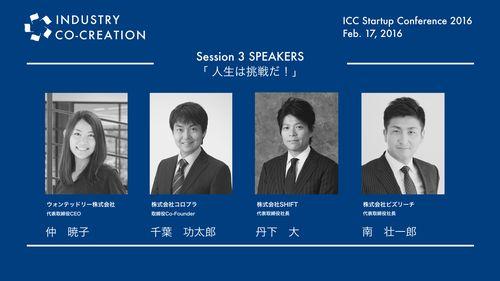 ICC Startup(完了).004